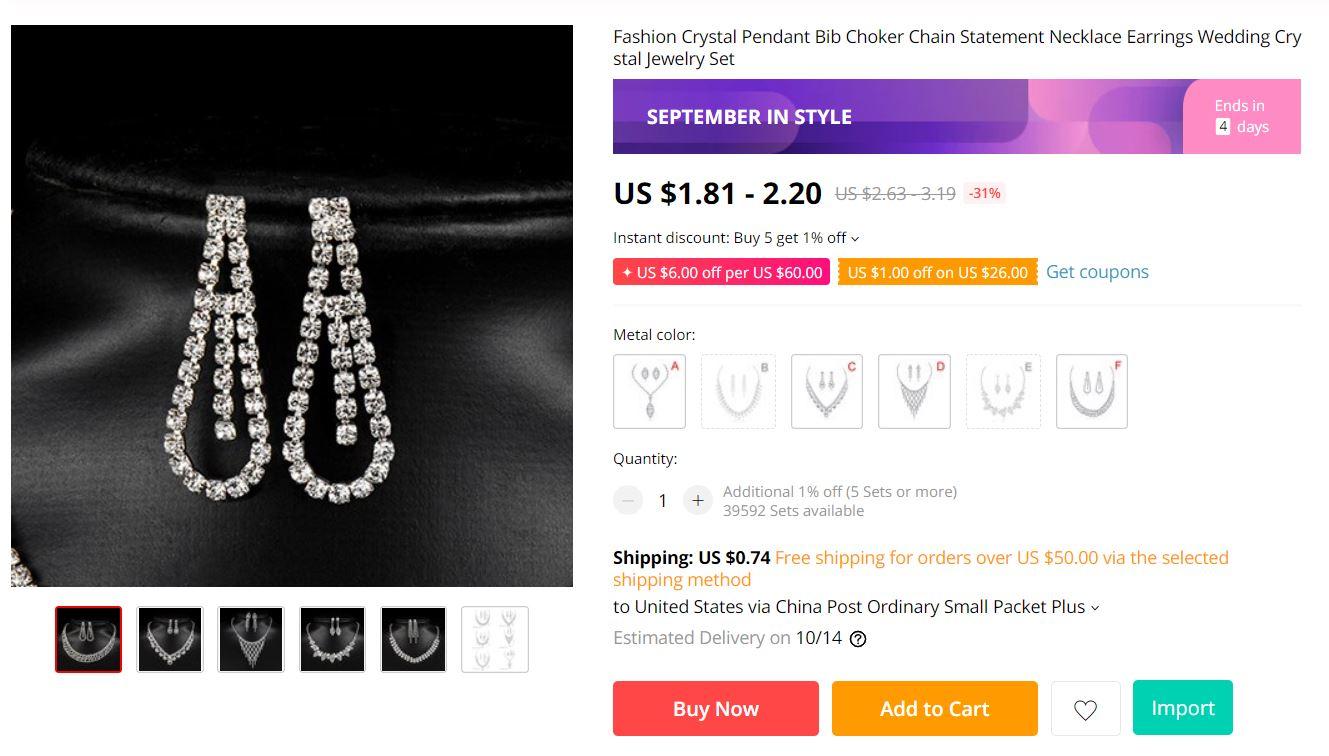 ebay matching product on aliexprss